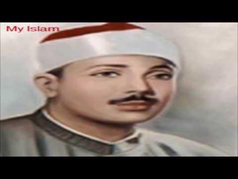 Surat Al-Anfal || Qari Abdul Basit Abdus Samad - Angelic voice