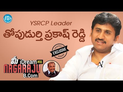 YSRCP Leader Thopudurthy Prakash Reddy Interview || Talking Politics With iDream #118
