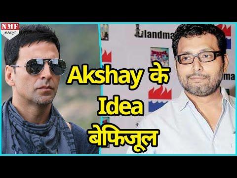 Akshay Kumar के Favourite Director Neeraj Pandey को उनकी हर बात लगती है बकवास
