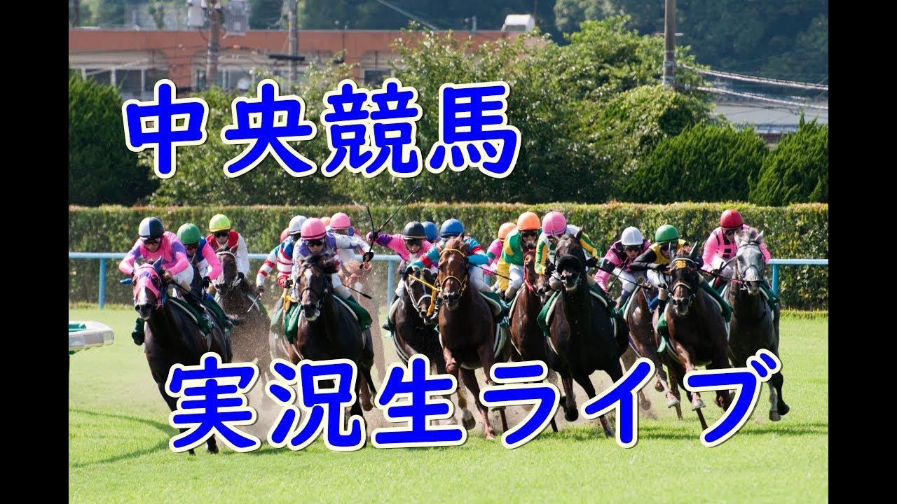 競馬 ライブ 名古屋