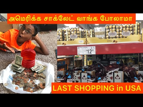 US CHOCOLATE சாக்லேட் கடை | USA to India Last shopping at America | SAMS club USA vlog | SMS tamil
