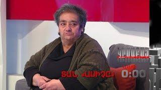 "Kisabac Lusamutner anons 05.01.18 Tan ""Asiche"""