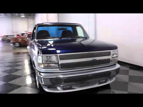 Ford Svt Lightning >> 1456 DFW 1993 Ford F-150 Lightning - YouTube