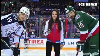 Алина Загитова открыла хоккейный матч