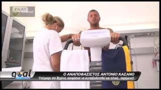 Ο... αναποφάσιστος Αντόνιο Κασάνο!