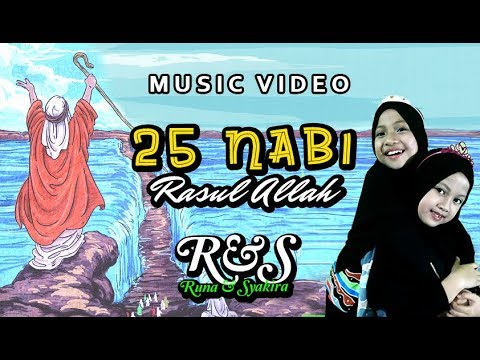 25 NABI RASUL ALLAH - Runa & Syakira [ Official Music Video ]