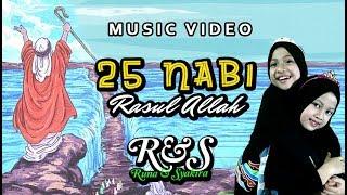 Gambar cover 25 NABI RASUL ALLAH - Runa & Syakira [ official music video ]