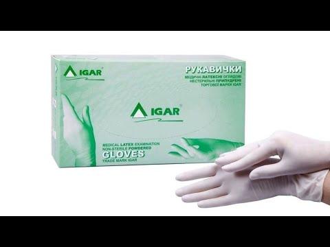 Одноразовые перчатки Igar латексные смотровые нестерильные размер M 50 пар (52-016)