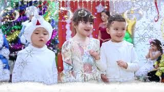 9 группа Новый год 2018 (д\с Арман)