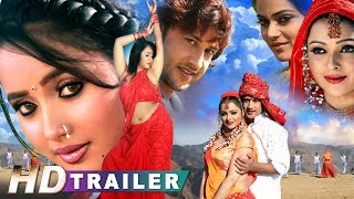 DIL DEEWANA | Bhojpuri Movie | Official Trailer | Rani Chattarjee, Kunal Singh