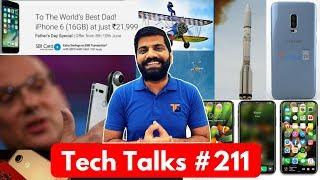 tech talks 211 iphone 6 21 999 moto z2 play galaxy note 8 china ai xbox scorpio