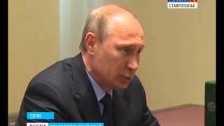 Назначен новый полпред президента РФ в СКФО