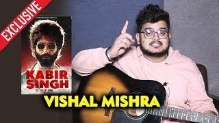KABIR SINGH Music Success | Composer Vishal Mishra Exclusive Interview | Kaise Hua