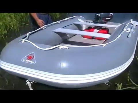 Лодка пвх ЮКОНА 310 И ЯМАХА 9,9 . первый раз на воде !!!
