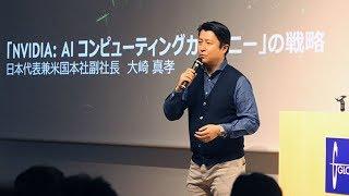 東久仁彦 - JapaneseClass.jp
