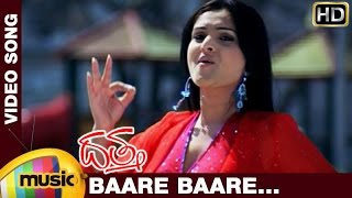 Baare Baare Video Song | Datha Kannada Movie Songs | Darshan | Ramya | Mango Music Kannada