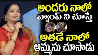 Madam Speaker Emotional Words About Bharat Ane Nenu | Bharat Blockbuster Celebrations |Media Masters