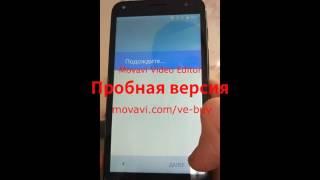 Настроювання телефону Alcatel PIXI