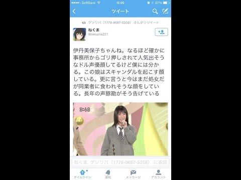 【衝撃映像】NHKのど自慢大会に出たJK「伊丹美保子さん」が声優ファンにボロクソに叩かれる・・・