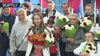 В аэропорту Шереметьево встретили российских паралимпийцев