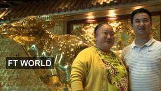 Huaxi: China