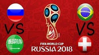 Россия-Саудовская Аравия. Бразилия-Швейцария.