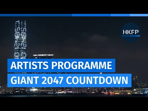 Artists programme huge '2047 countdown' on ICC building during China official's visit