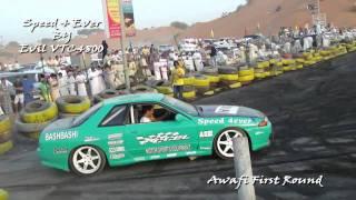 Awafi - RAK Channel Championship - Second Round - 22-04-2011 - Sedan - Part 1
