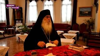 Γέροντας Χρυσόστομος: Ο Προφήτης Ησαΐας μιλάει για το σήμερα της χώρας μας-Eidisis.gr webTV