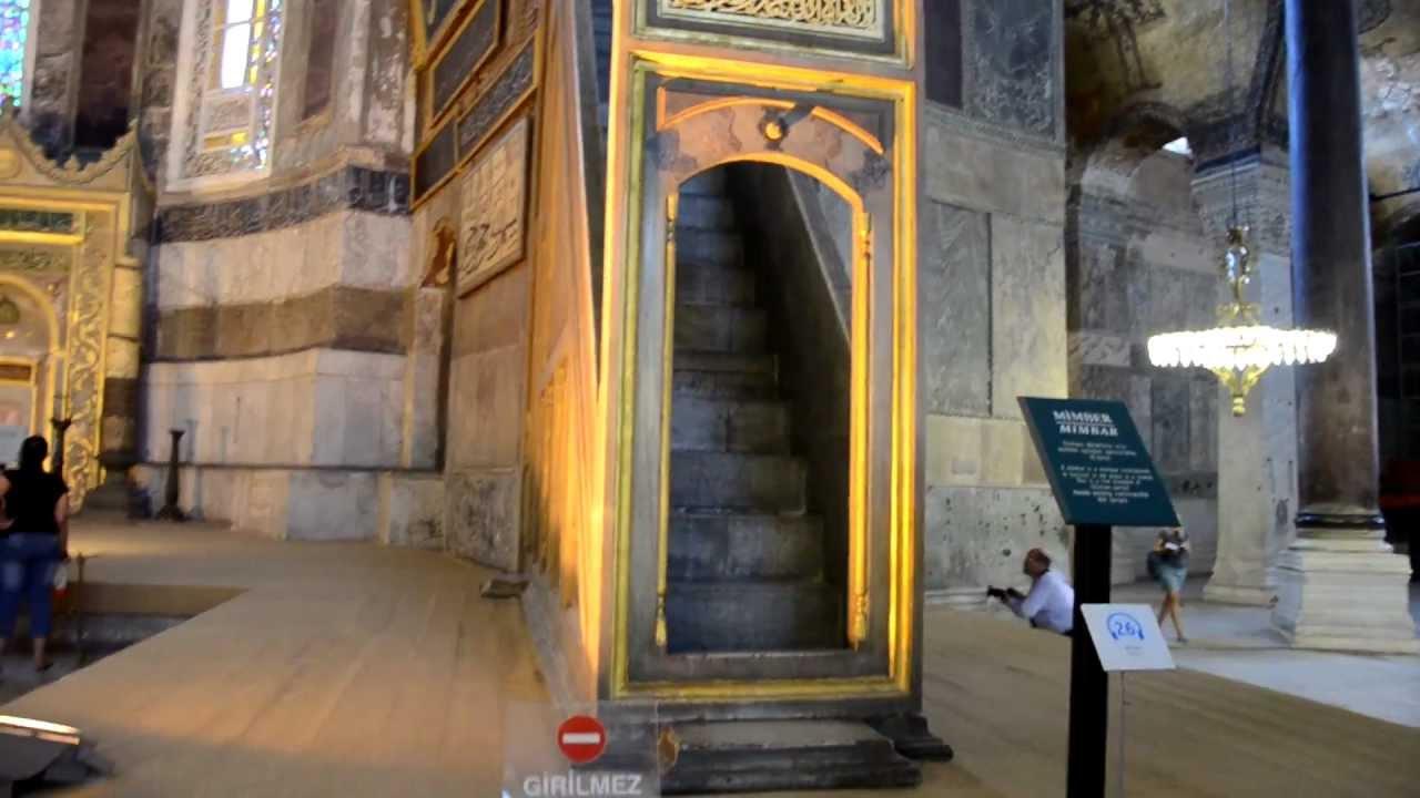 Hagia Sophia | متحف آيا صوفيا | Aya Sofia - YouTube