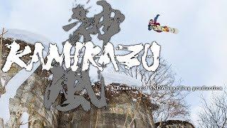 Sneak Peek - Kamikazu: A TransWorld SNOWboarding Production - Outro Ride