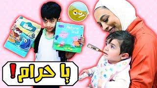 فلوق يا حرام فروحة مريضة 😷- عائلة عدنان