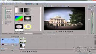 Видео-урок №36. Медиа-генераторы