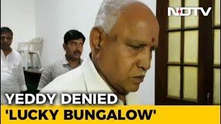 Karnataka Allots Yeddyurappa A House, Not The One He Wanted. His Response