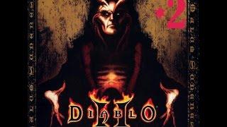 Diablo 2-Свиток Инифуса акт-1/часть-2