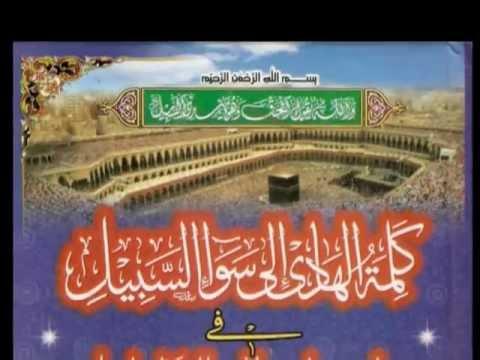 Sarfraz Khan Safdar Ghakarvi ka postmartam by TARIQ JAMEEL