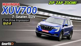 Download Zip-Zap-Zoom! Mahindra XUV 700 | Most Detailed Review | Hindi | GearFliQ