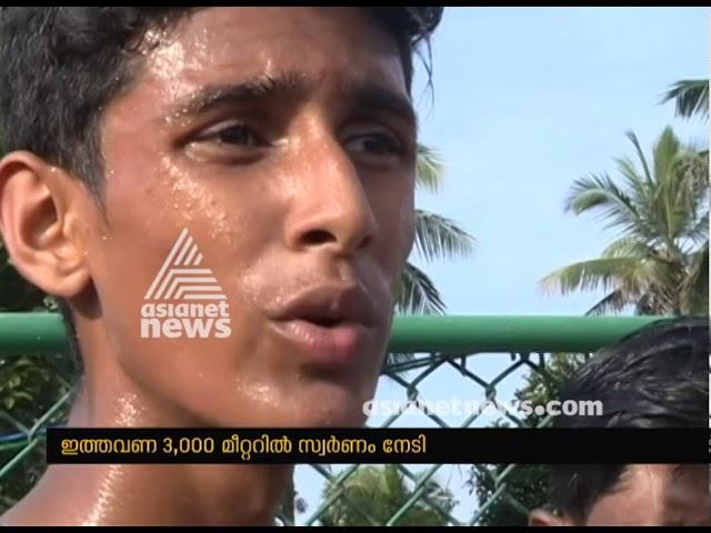 Salman Farooq 3000 mtr Gold medal winner | കൂടുമാറ്റത്തിലൂടെ നേട്ടമുണ്ടാക്കി സല്മാന്