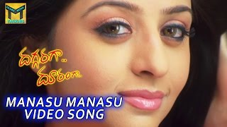 Manasu Manasu Video Song || Daggaraga Dooramga Movie || Sumanth, Vedika, Sindhu Tolani