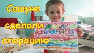 Боря с Сашей в больнице. Операция Саше. (04.19г.) Семья Бровченко.