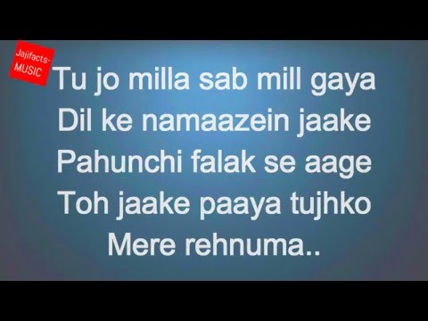 Rehnuma Lyrics(Rocky Handsome)Full...
