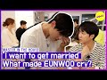 [HOT CLIPS] [MASTER IN THE HOUSE ] EUNWOO cried because of... (ENG SUB)