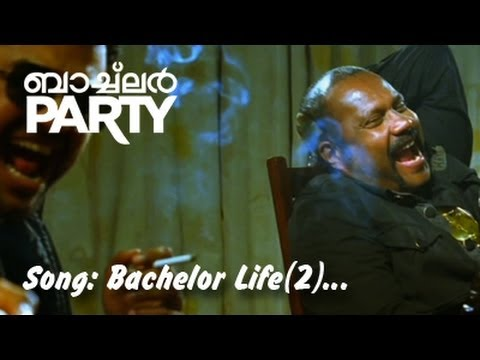 BACHELOR LIFE ( 2 ) | BACHELOR PARTY | VIDEO SONG | New Malayalam Movie song