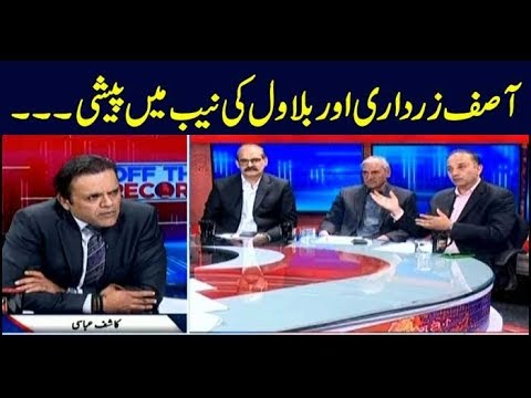 Off The Record | Kashif Abbasi | ARYNews | 20 March 2019