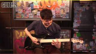 How to Play Sammy Hagar
