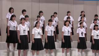 名古屋市立浄心中学校 女声合唱とピアノのための「空の名前」から 天空歌 作詞:永瀬清子 作曲:信長貴富