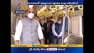 India's First Ingenuously Developed Driver less Metro Car | Unveiled by Rajnath Singh @ Bangalore