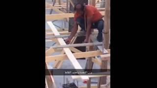 الطريقة الصحيحة الشدة المصرية ووزن الأعمدة من سناب العراب
