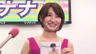 31歳のグラビアアイドル・尾崎ナナが22枚目のDVD『尾崎ナナ ナナの純情...