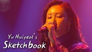 "Hwasa - ""Stay"" (Rihanna) Cover [Yu Huiyeol's Sketchbook Ep 430]"